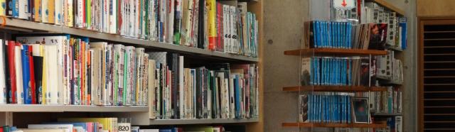 図書館風景